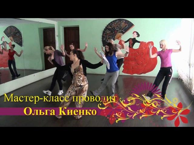 Танцевальные занятия для детей от 6 до 10 лет в стиле АФРО -- ДЖАЗ