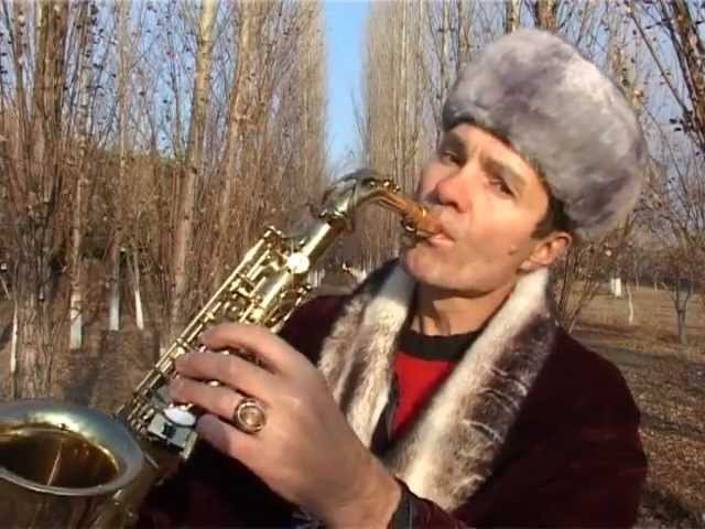 Козiмнiн карасы саксофонист Ник Матешик Казахстан