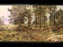 Шишкин Иван Иванович 189 картин