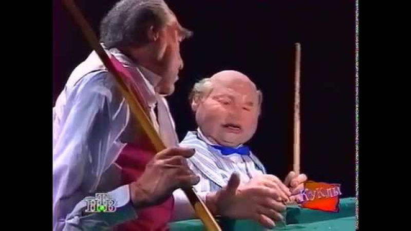 Куклы. Выпуск 29. Выборы Как бы это делалось в Одессе (23.09.1995)