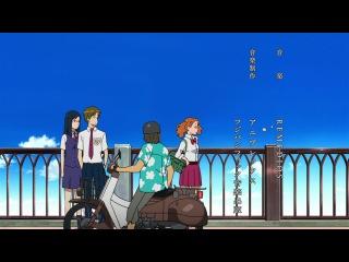 Ano Hi Mita Hana no Namae o Boku-tachi wa Mada   Невиданный цветок 6 серия