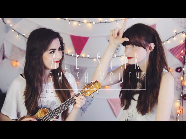 ALL STAR | Tessa Violet Dodie Clark