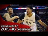 Anthony Davis Full Highlights 2016.01.23 vs Bucks - 22 Pts, 7 Rebs, 5 Assists, 4 Blks!
