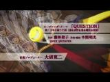 •AML• 1 серия - Класс убийц ТВ-2 / 2 сезон ( Ansatsu Kyoushitsu TV-2 )  OP | Opening | Опенинг