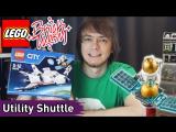 LEGO City: Utility Shuttle - Brickworm