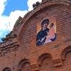 Пятогорский Богородицкий женский монастырь