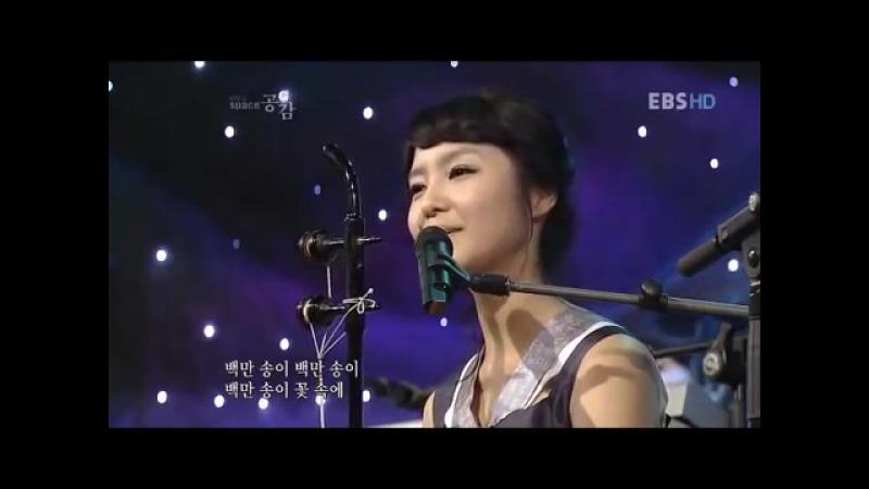 Миллион алых роз На корейском языке (Просто другая песня СУПЕР)