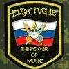 ♥ Fish Fugue ♥ | Музыка для всех и каждого!