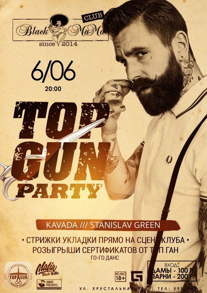 Афиша Калуга 6 ИЮНЯ / TOP GUN PARTY / BLACK MAMA
