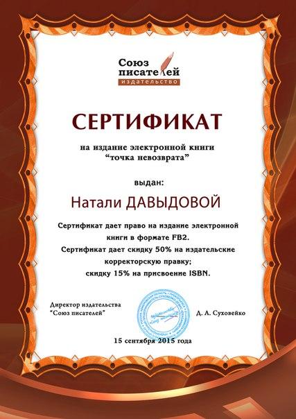 """Объявлены итоги конкурса """"Встречаем по обложке"""""""