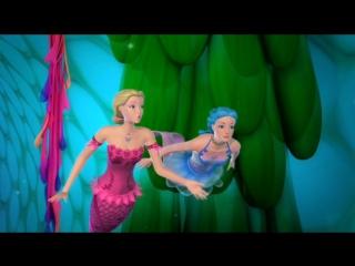 Барби - Сказочная страна Мермедия - Barbie - Mermaidia