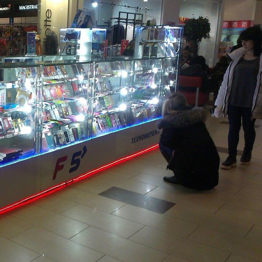 На Салтовке разнесли гипермаркет (ФОТО, ВИДЕО)