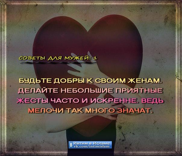 v-kolgotkah-tretsya-pizdoy-o-huy