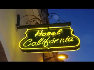 Отель Калифорния (На русском языке)