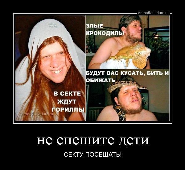 pravoslavie-ob-oralnom-sekse