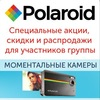 Polaroid Россия. Возвращение легенды!