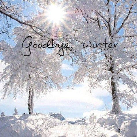 Пока, зима..