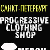 Merch, Vans, Converse, Drop Dead, Thrasher - СПБ