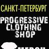 Merch, Vans, Converse, Drop Dead, Thrasher - СПБ