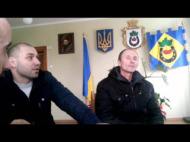Боротьба за землю з чиновниками в с. Рясне-Руська
