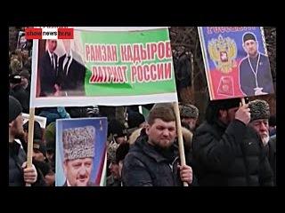 Почему в СМИ и на ТВ запрет на миллионный митинг в Грозном?