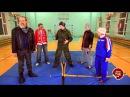 Борис Тигр уроки самообороны