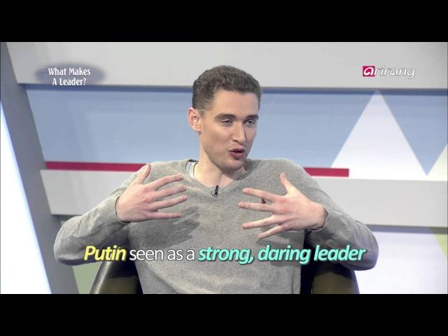 Newstellers Ep7 What Makes A Leader 지도자를 만드는 것은 무엇인가