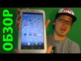 Ультрабюджетный планшет bb-Mobile Techno 7.0 3G (Обзор Нифедыча)