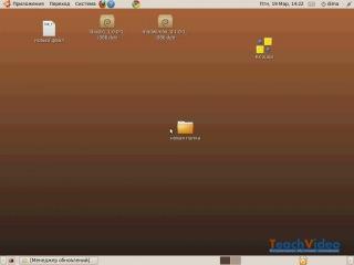 Ubuntu Linux 9.10 - Мультимедиа и кодеки
