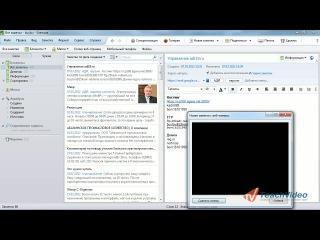 Online-помощник - Evernote® - Создание новой заметки с веб-камеры