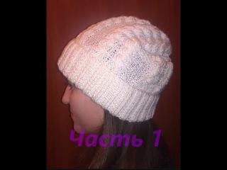 ♥Шапка спицами+для начинающих♥Простая шапка спицами♥Урок 1.Сap knitting needle.Женская зимняя шапка