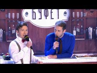 КВН Доброжелательный роман - 2015 Премьер лига Финал Приветствие