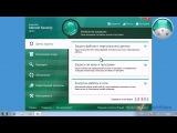 Kaspersky Internet Security 2011 - Обзор и настройка компонента «Сетевой экран».