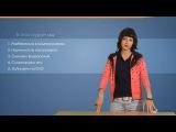 Основы видеосъемки и монтажа - Обзор курса по обучению видеосъемке и видеомонтажу