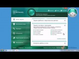 Kaspersky Internet Security 2011 - Обзор и настройка компонента «Защита от сетевых атак».