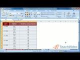 Офис и работа с документами - Как в Excel сделать выборку из таблицы по нескольким условиям?