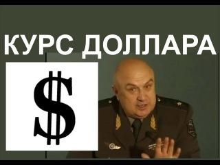Генерал ПЕТРОВ: