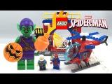 LEGO Spider-Man Hideout set review! LEGO Juniors 10687