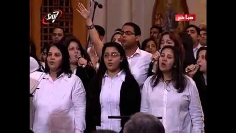 Прославление Иисуса арабами