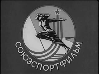 СоюзСпортФильм. Самбо. Фильм 3. Обучение технике борьбы лежа