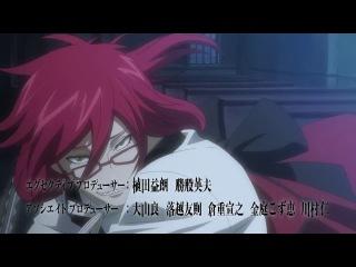 Kuroshitsuji | Темный дворецкий 1 сезон 19 серия
