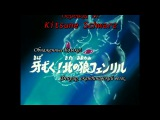 Saint Seiya | Рыцари Зодиака 1 сезон 78 серия