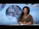 ЖКХ от А до Я на ОТР. Выбор управляющей компании (08.04.2014)