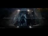 Фантастическая четверка (2015) дублированный трейлер №3