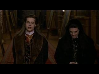 Интервью с вампиром (фильм - 1994)