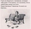 Виталий Рыженко фото #8