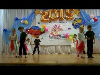 Настя с группой - танец