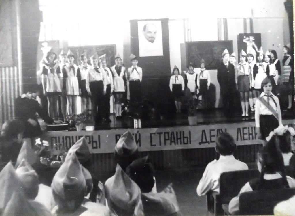 Пионеры школы №35