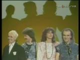 Все звёзды - Замыкая круг (1987)