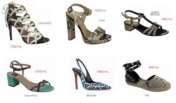 Туфли casadei цена